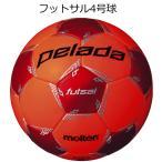 フットサルボール モルテン molten ペレーダ pelada フットサル f9l3000