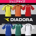 ショッピングディアドラ ディアドラ diadora ジュニア ゲームシャツ