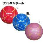 ミカサ mikasa フットサルボール 検定球 fll50