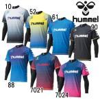 サッカー ウェア ヒュンメル hummel HPFC プラシャツ インナーセット