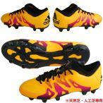 サッカースパイク アディダス adidas エックス 15.1 FG/AG S74594