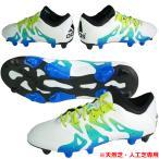 サッカースパイク アディダス adidas エックス 15.1 FG/AG S74596