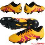 サッカースパイク アディダス adidas エックス 15.1 SG S74626