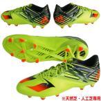 サッカースパイク アディダス adidas メッシ 15.1 S74679