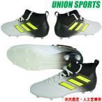 サッカースパイク アディダス adidas エース 17.1 FG/AG J S77039