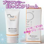 プラワンシー BB+CCクリーム 40g