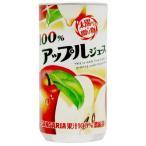 サンガリア 100% アップルジュース 190g缶×30(1ケース)(メーカー直送 ※代引不可 ※沖縄離島配送不可)
