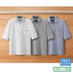 ポロシャツ 5分袖 メンズ 市松柄 ジップ 3色組 送料無料 夏