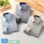 ショッピングポロシャツ ポロシャツ 長袖 メンズ チェック柄 3色組 送料無料