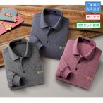 ショッピングポロシャツ ポロシャツ 長袖 メンズ あったか 裏起毛 3色組 送料無料