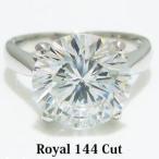テレビドラマの結婚指輪や宝石店などで飾られている500万円以上する144面カットダイヤのイミテーションリング メール便可