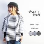 mao made マオメイド ボーダーTシャツ 711201B