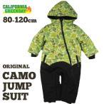 ショッピングジャンプスーツ CALIFORNIA GREENDAY カリフォルニアグリーンデイ カモ柄切替ジャンプスーツ CG16302