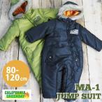 カリフォルニアグリーンデイ ジャンプスーツ スキーウェア キッズ 雪遊び 子供 撥水加工 冬 防寒 CG17301
