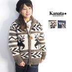 ショッピングカウチン カナタ kanata セーター レディース ニット ウール ジャケット ゆったり 大きいサイズ CNDKNT-01