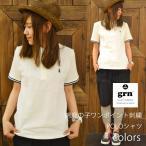 SALE セール grn ジーアールエヌ 綿鹿の子ワンポイント刺繍POLOシャツ 5colors (GU421139Y)