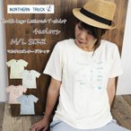 NORTHERN TRUCK ノーザントラック Tシャツ レディース ナチュラル TI5448