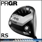 取り寄せ PRGR プロギア メンズゴルフクラブ RS DRIVER RSドライバー オリジナルカーボンシャフト 2016