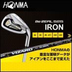 2016 HONMA GOLF 本間 ゴルフ メンズ ゴルフ クラブ Be ZEAL525 ビ ジール 525 アイアン 単品 #4,#5,AW,SW VIZARD for Be ZEAL カーボン シャフト