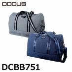 ドゥーカス ボストンバッグ DCBB751 スタイリッシュ クラブバッグ メンズ レディース 大人 おしゃれ バッグ トラベル 旅行 大容量 W46 H32 D23cm DOCUS コアーズ