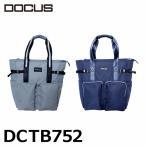 ドゥーカス トートバッグ DCTB752 スタイリッシュ トートバッグ メンズ レディース 大人 おしゃれ トート バッグ トラベル 旅行 大容量 W33cm H40cm D18cm DOCUS