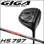 2016年商品 EON SPORTS イオンスポーツ GIGA ギガ メンズゴルフクラブ HS797 ドライバー SPEEDERオリジナルカーボン