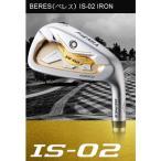HONMA GOLF 本間 ゴルフ BERES IS-02アイアン 2Sグレード 6本セット #6-#11