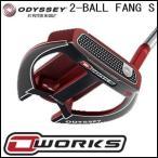 予約 オデッセイ ODYSSEY メンズゴルフクラブ O works RED オーワークス レッド パター 2BALL FANG S