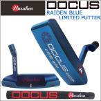 HARAKEN ハラケン 数量限定モデル DOCUS ドゥーカス パター RAIDEN 1 ライデンワン BLUE 34インチ