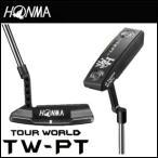 2016年モデル HONMA GOLF 本間ゴルフ  BERES  パター TW-PT ブレードタイプ