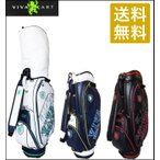 2016 VIVA HEART ビバハート メンズ ゴルフ キャディバッグ VHC018