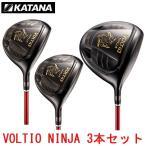 カタナゴルフ KATANA GOLF メンズゴルフクラブ VOLTIO NINJA 880Hi BLACK ボルティオ ニンジャ ドライバー フェアウェイウッド(3、5) 3本セット