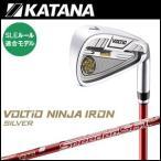 カタナゴルフ KATANA GOLF メンズ ゴルフ VOLTIO NINJA IRON SILVER ボルティオ ニンジャ アイアン セット 5本(#6-PW) シルバー S 2017