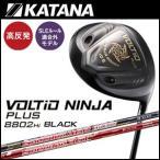 カタナゴルフ KATANA GOLF メンズ ゴルフクラブ 超高反発 VOLTIO NINJA PLUS 8802Hi BLACK ボルティオニンジャプラス8802ハイ ドライバ