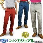 ゴルフパンツ メンズ ボトムス 夏 カラーパンツ コットンパンツ 綿パン 大きいサイズ大きなサイズあり  オールシーズン ノータック 914951
