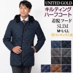 ショッピングキルティング ビジネスコート メンズ ハーフコート キルティングジャケット  316652
