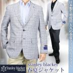 ジャケット メンズ 春夏ジャケット サマージャケット 麻 リネン stanley blacker スタンリーブラッカー 217308