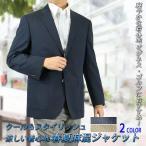 ジャケット メンズ 春夏 ビジネス 涼しい コットンジャケット 綿麻 紺ブレザー テーラード ゴルフ 旅行  ネイビー 215305