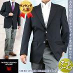 ジャケット メンズ 紺ブレザー ネイビー MIEKO UESAKO ウエサコ オールシーズン ブランドジャケット 214361