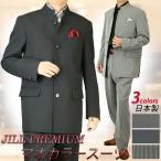 マオカラースーツ 日本製 JILL PREMIUM メンズ 春夏秋 ゆったりシルエット 結婚式 パーティー116132