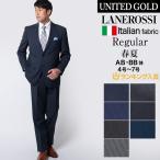 ショッピング春夏 スーツ メンズ ビジネススーツ レギュラースーツ イタリア製生地 ANGELICO アンジェリコ 春夏 85005 85006 85007 85008 送料無料