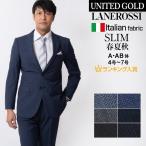 スーツ メンズ ビジネススーツ スリムスーツ イタリア