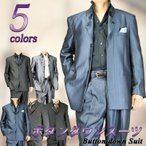ボタンダウンスーツ スタンドマオカラースーツ 比翼スーツ メンズ パーティースーツ 大きいサイズ ドレススーツ ゆったり ツータック ステージ衣装 115891
