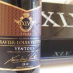 - XLV  VENTOUX (ギフトパッケージ) - XLV「ザビエ・ルイ・ヴィトン」極上の赤ワイン(ローヌワイン産)2010年 750ml