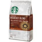 AGF スターバックス レギュラーコーヒー(粉) ブレックファーストブレンド 160g 12袋