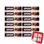 ソイジョイ アーモンド&チョコレート 12本セット まとめ買い 送料無料 ネコポス