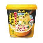 アサヒ おどろき野菜 ちゃんぽん 48個セット