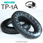Bose TP-1A Bose TP1A AE/Triport/TP-1 対応交換用 ヘッドホンパッド イヤーパッド イヤパッド オーデイオ ヘッドフォンパッド イヤークッション