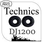 Technics RP-DJ1200 RP-DJ1210 交換専用 イヤーパッド ヘッドホンパッド イヤパッド テクニクス 1200 オーディオ ヘッドフォンパッド イヤークッション