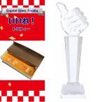 Yahoo!univarc shopいいね ! トロフィー 専用 ケース 付き 表彰 お祝い プレゼント コンペ メッセージ 表彰式 ゴルフ いいね 優勝カップ クリスタルガラス カップ 優勝 sia013